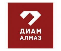 Диам Алмаз в Санкт Петербурге