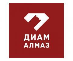 Диам Алмаз