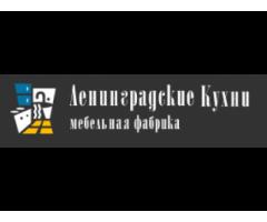 Кухни на заказ от производителя Ленинградские Кухни